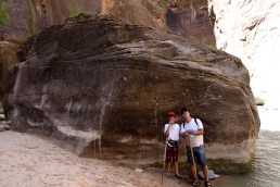 The Narrows: Zion National Park