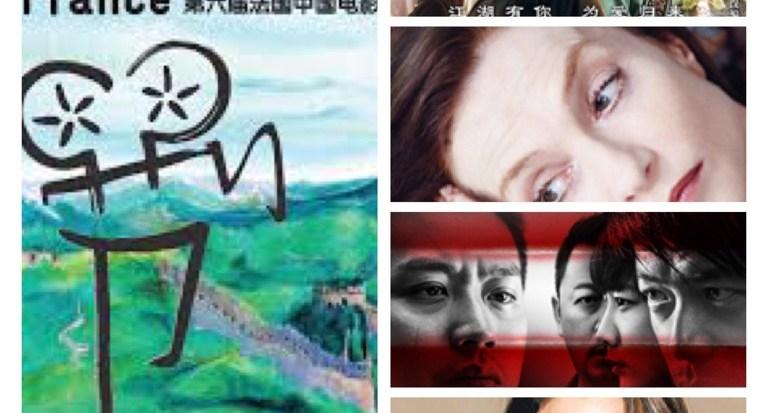Festival du cinéma chinois en France : Isabelle Huppert et Michele Yeoh