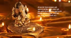 Diwali 3 marathi