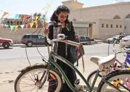 La_bicicleta_verde-408956453-large