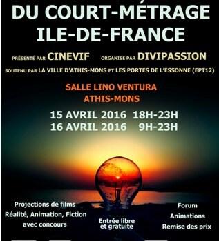 Festival du court-métrage (D1) à Athis-Mons