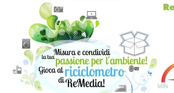 """Riciclometro, un gioco """"social"""" per capire quanto è importante il riciclo!"""