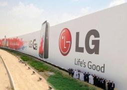 LG quebra recorde mundial com anúncio gigantesco do LG G3