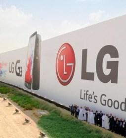LG-propaganda