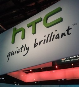 HTC-quietlybrilant