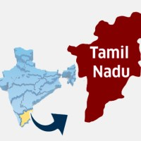 List of Districts in Tamil Nadu and its Special