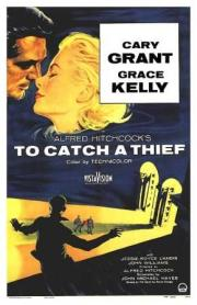 To Catch a Thief (1951) with Grace Kelly and Cary Grant