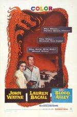 1955 blood alley