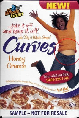 Photoshop Mistakes - Cereal Skin