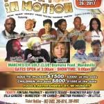 PoetryInMotion17