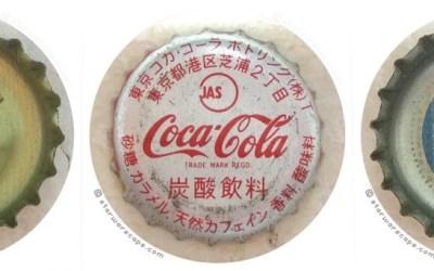 En 1978, Coca-Cola proposait des capsules Star Wars sur ses bouteilles