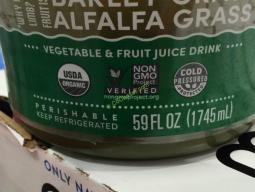 Costco-316623-SUJA-Organic-Mighty-Dozen-spec