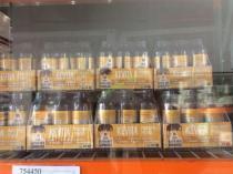 Costco-974578-Kevita Kombucha Organic Pineapple Peach-all