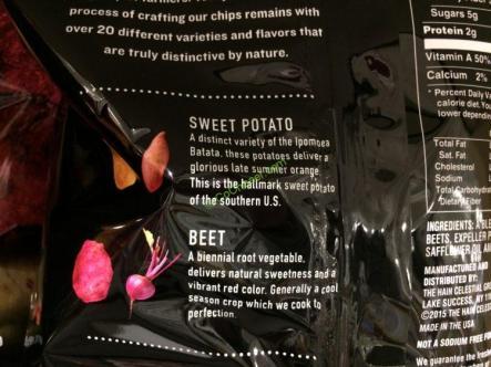 Costco-210830-Terra-Sweets-Beets-spec1