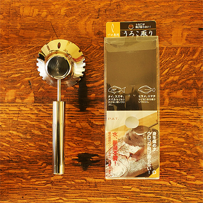 Japanese cfish scale remover kitchen tool / kitchenware - www.cocoandme.com