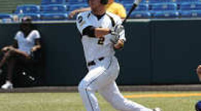 WichitaStateBaseball