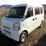 2014 Suzuki Every Van: SALE PRICED FOR APRIL!