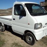 2001 Suzuki Carry DB52T: Now Available!