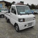 2004 Mitsubishi Mini Cab Automatic! Arriving Soon…..