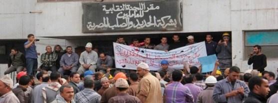 Helwan, lavoratori della fabbrica di acciaio e alluminio in sciopero