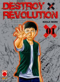 COMIXREVOLUTION DESTROY & REVOLUTION 1