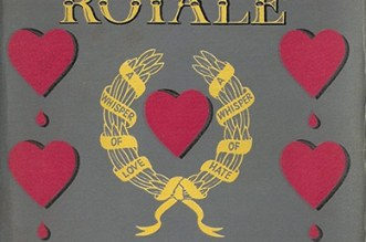 Casino Royale - British, Jonathan Cape, First Edition, First impression, Fi