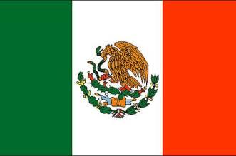 1009548-Drapeau_du_Mexique