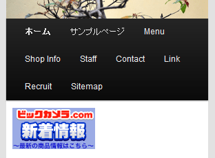 wp_is_mobile関数