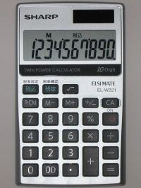 compliance and a calculator