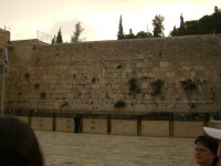Western Wall. Under a two state solution, Jews could not approach it.