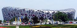 Beijing Olympics Stadium