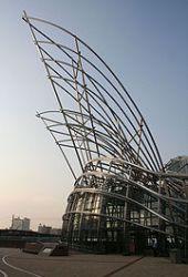National Museum of Art Osaka