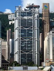 HSBC Main Building
