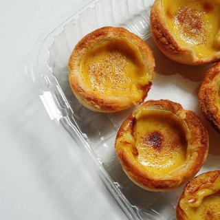 Portuguese Egg Custard Tarts Recipe – Homemade Portuguese Egg Tarts