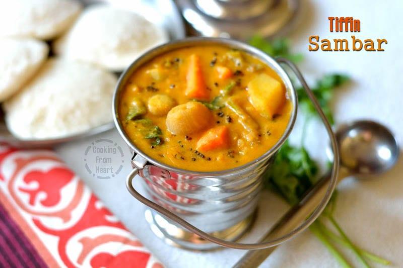 Tiffin Sambar | Saravana Bhavan Hotel Sambar