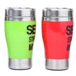 self-stirring-Cup-Mug-Tasse-selbst-rührend-6