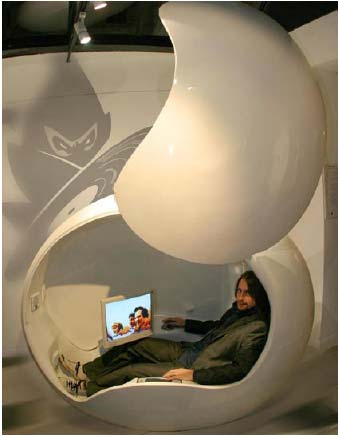 The Oculas cocoon