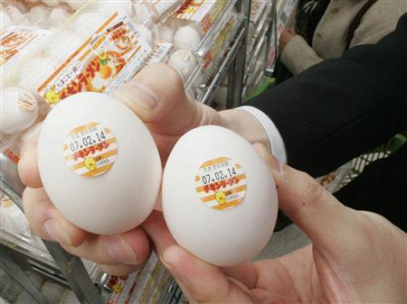 Eggvert
