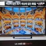 LG introduces 84-inch UD 3D TV