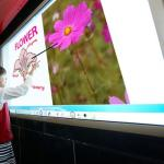 LG Display introduces first 84-inch Ultra Definition LCD Display for Interactive Whiteboards