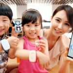 LG KiZON is a new wearable device for children