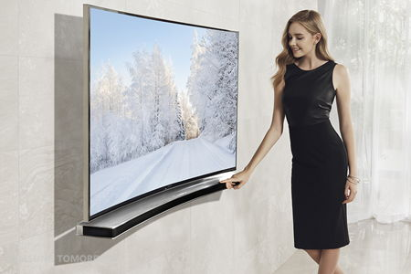 Samsung rolls out first TV-matching curved soundbar in the world