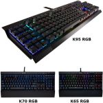 Corsair unleashes new Corsair gaming RGB keyboard