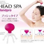 The Head Spa Hand Pro Push Massager will soothe your noggin