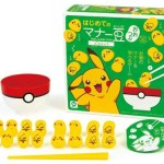 The Pikachu Hajimete Chopsticks Game – don't be a gaijin