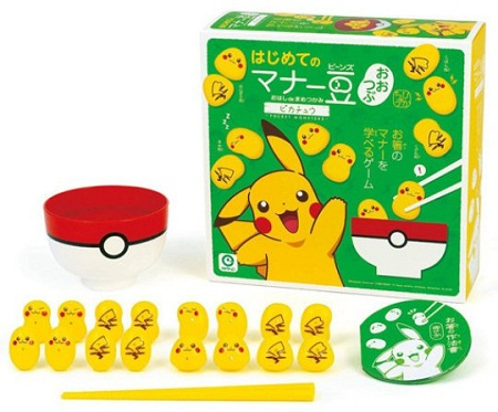 Pikachu Bean Game.