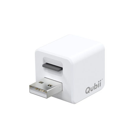 - Maktar Qubii - Maktar's Qubii charges the iPhone while performing an auto-backup » Coolest Gadgets