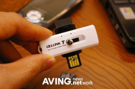 cellink-t.jpg