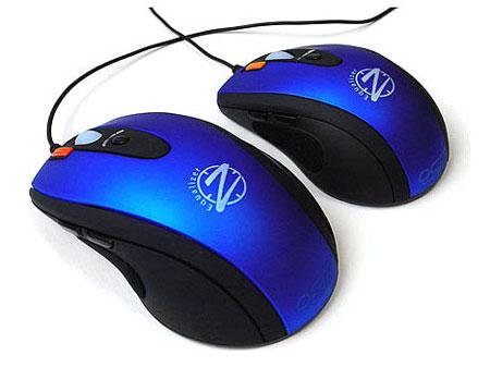equalizer-lazer-mouse.jpg