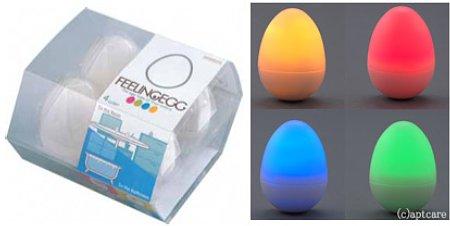 feeling-egg.jpg